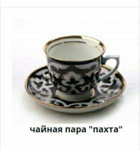 Чашка пахта
