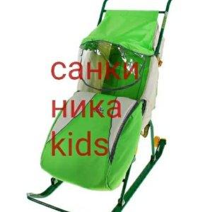 Симба kids