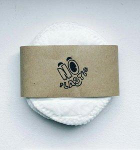 Многоразовые диски для снятия макияжа из хлопка.