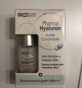 Сыворотка Pharma Hyaluron