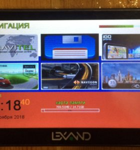 Lexsand HD610