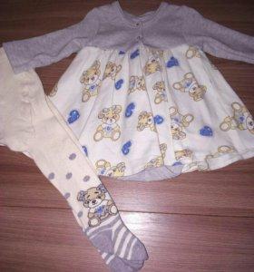 Платье с колготками для маленькой принцессы