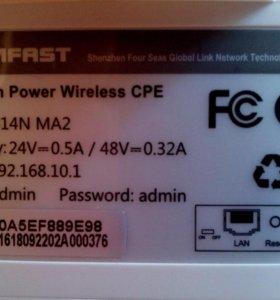 WIFI роутер Comfast CF-E314N 2.4 ГГц 300 Мбит/с