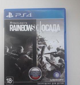 Rainbowsix для PS4