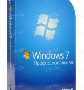 Установочный диск windows 7 профессиональная