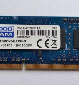 Оперативная память 4 Гб.
