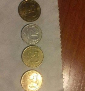 Монеты СССР разные 100,50,20,...рублей