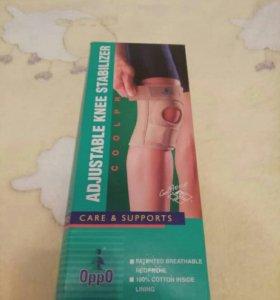 Ортез.Стабилизатор коленной чашечки