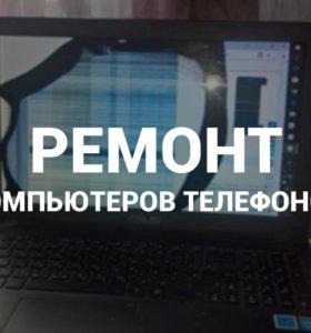 Ремонт компьютеров телефонов,планшетов,ноутбуков