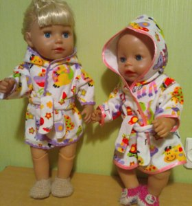 Комплект для кукол и пупсов Беби Борн