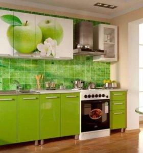 Яблоко кухня
