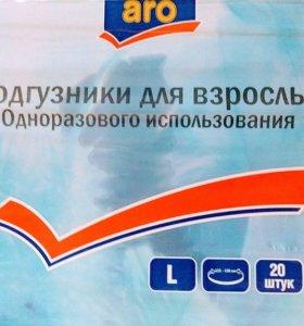 Подгузники ( памперсы ) для взрослых