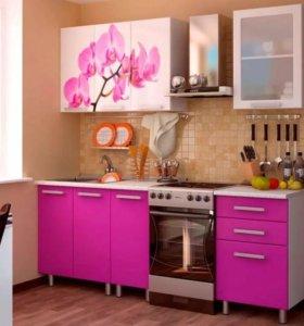Орхидея кухня