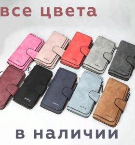 Женский портмоне клатч кошелек Baellerry Forever