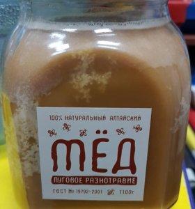 Мёд алтайский натуральный