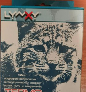 Термобелье детское Lynxy