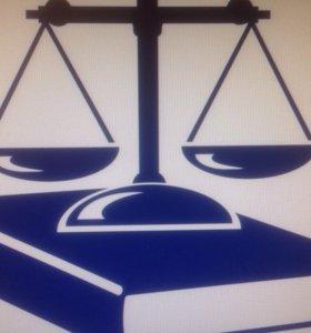 Юридические услуги: ДТП, затопление, оценка.