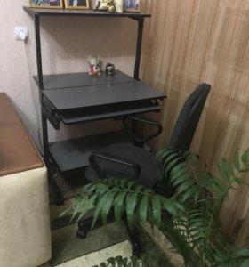 Стол раскладной и кресло в комплекте