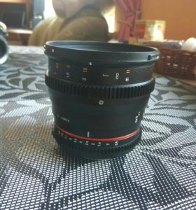 Samyang 50mm T1.5 for Canon