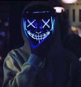 Неоновые маски!