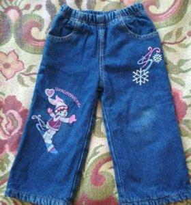 Зимние штанишки и джинсы