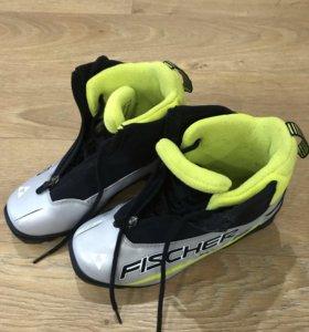 Ботинки лыжные Fischer 36 размер