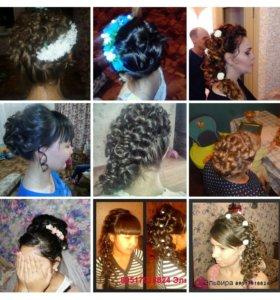Причёски, Косы, локоны