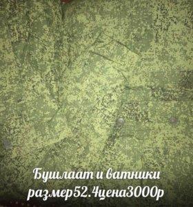Бушлат и ватники размер 50/4