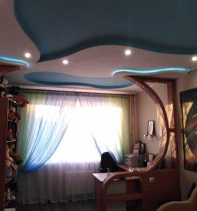 Квартира, 3 комнаты, 86.9 м²