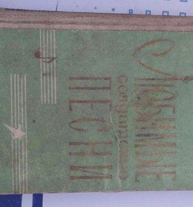 Книга Любимые солдатских песни