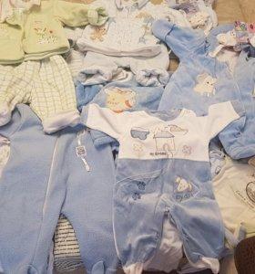 Детские вещи пакетом от 0 до 9 месяцев
