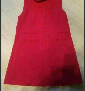 Платье Ooji