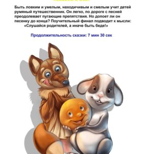 Именная новогодняя сказка с фото!