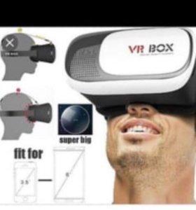 Очки виртуальной реальности.без торга