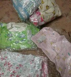Распашонок и ползунки(вещи для новорожденных)