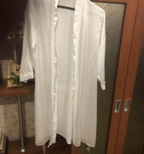 Шелковый халат.