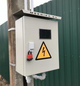 Металлическая накладка на замок электрощита