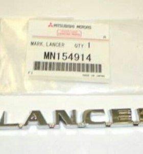 Эмблема Митсубиши Лансер(Mitsubishi Lancer)