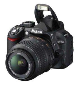 Nikon d3100+объективы