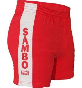 Шорты Самбо