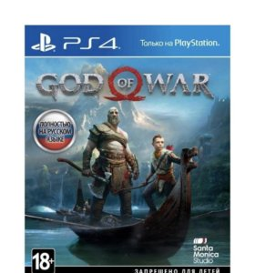 Диск PS4 God of War 4