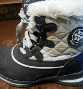 Зимние ботинки для мальчика 32 размер