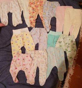 Детские вещи пакетом от 0-6 месяцев