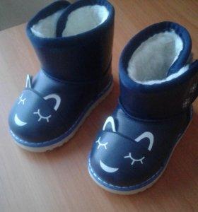 Новые ботиночки для мальчика