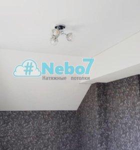 """Натяжные потолоки """"Nebo7"""""""