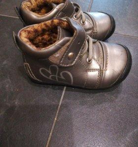 db300b632 Купить детскую обувь - в Лобне по доступным ценам | Продажа детской ...