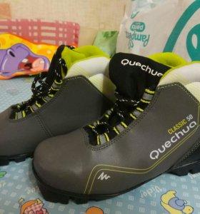 Детские лыжные ботинки для беговых лыж(классика)