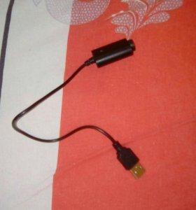 Зарядка для электронной сигореты