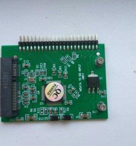 """mSATA в IDE 2,5"""" 44 pin (ATA, PATA) переходник"""