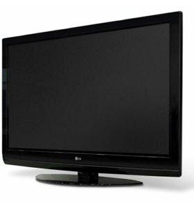 Телевизор 42 дюйма